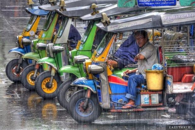 В Бангкоке идет дождь