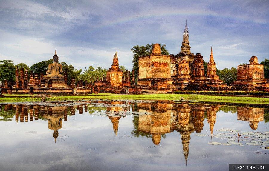 Древний Город (Муанг Боран)