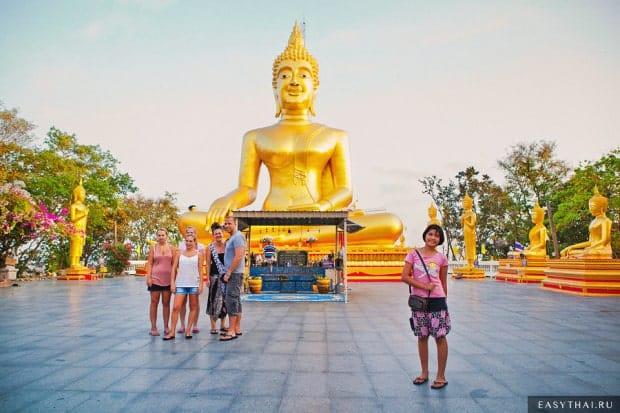 Холм Пратамнак: статуя Золотого Будды