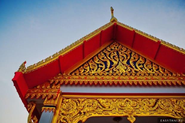 Крыша буддийского сооружения