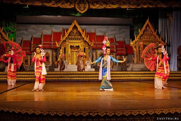 Тайское культурное шоу в Нонг Нуч