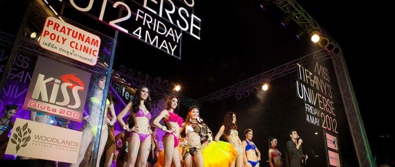 Конкурс красоты Miss Tiffany`s Universe от Тиффани шоу
