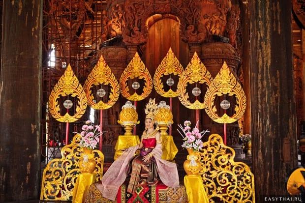 Фото в Храме Истины