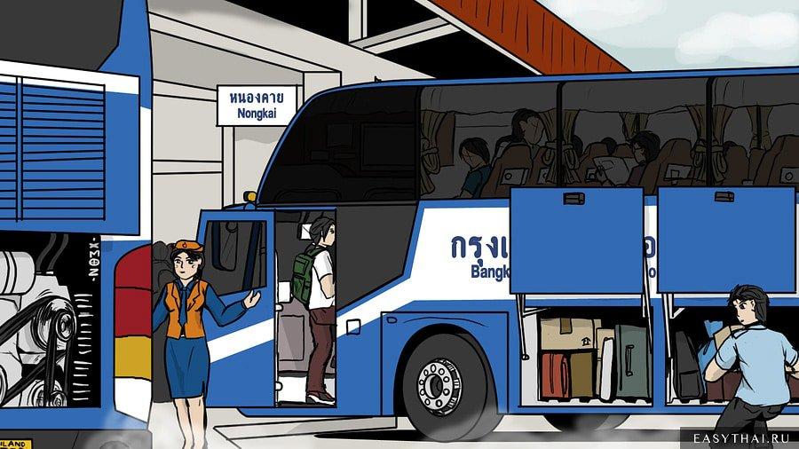 Автостанция в Бангкоке