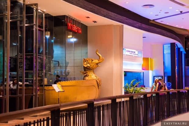 Кафе и рестораны Централ Фестиваль