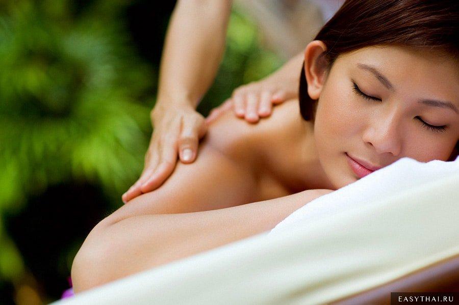 Один из видов тайского массажа