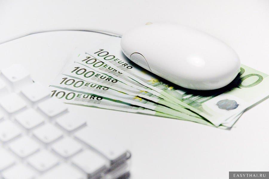 Деньги и управление ими