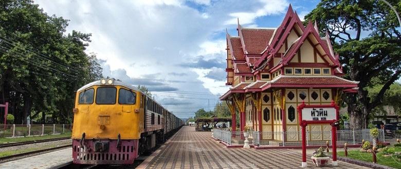 Железные дороги и поезда Таиланда