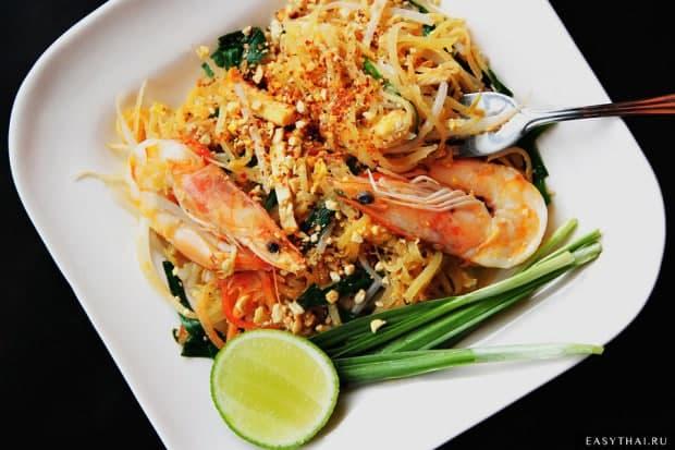 Жареная рисовая лапша Пад Тай