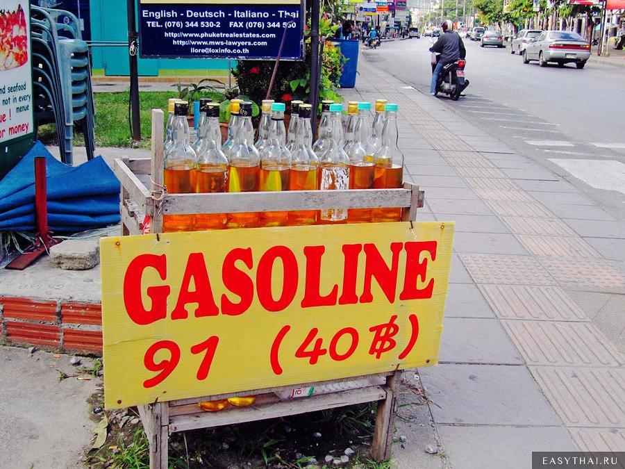 Топливо в Таиланде