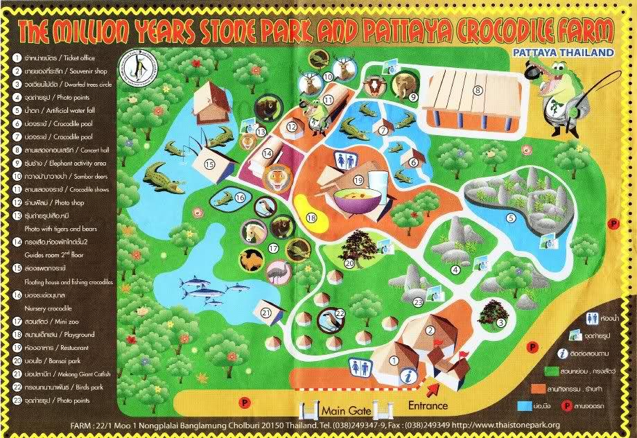 Карта парка миллионолетних камней и крокодиловой фермы