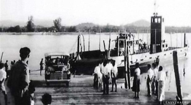 Историческое фото Пхукета