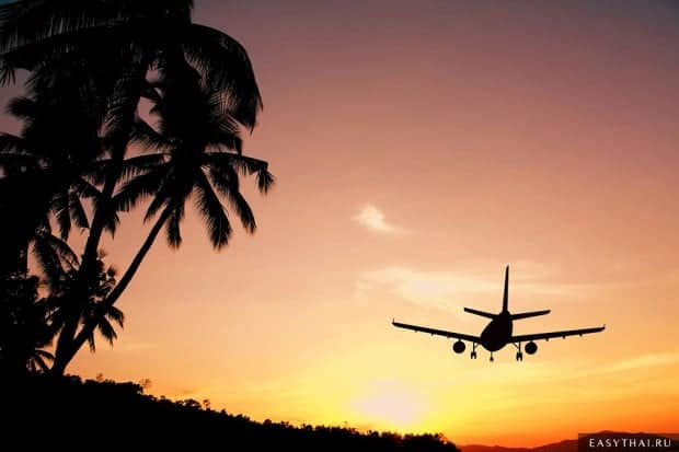 Самолет до Пхукета