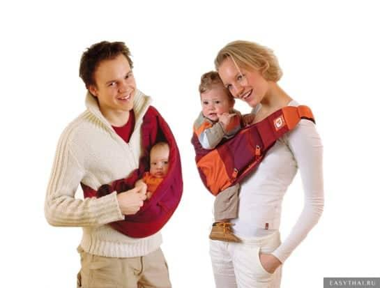Родители с детьми в слингах
