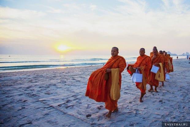 Монахи на пляже