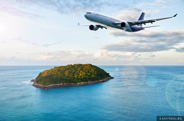 Самолеты в Таиланде