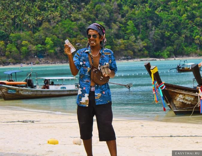 Житель Таиланда с деньгами в руках