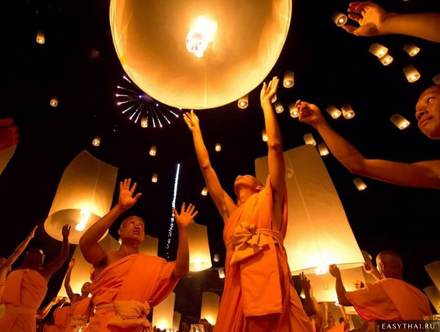 Лой Кратонг и Йипенг фестиваль 2013