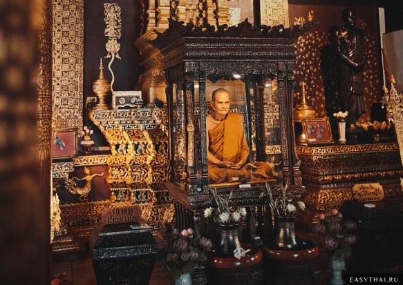 Мастер медитации Phra Acharn Mun Bhuridatta Thera