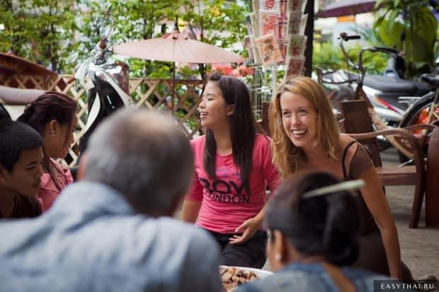 Общение в Чиангмае