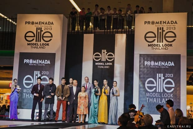 Победители кастинга Elite Model Look Thailand 2013