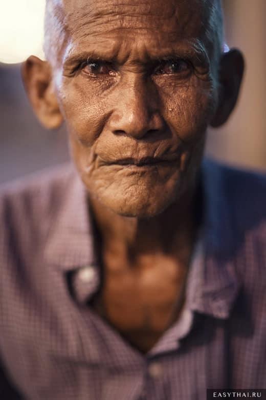 Пожилой мужчина-таец