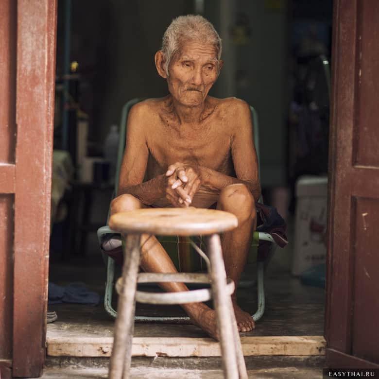 Старик в Бангкоке