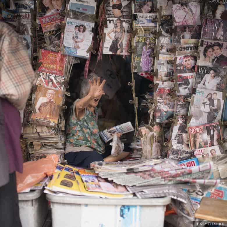 Старуха - торговка в Бангкоке