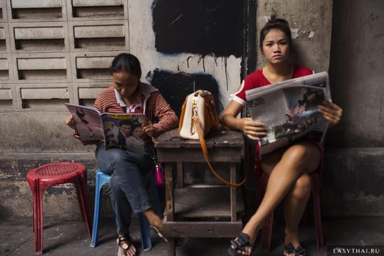 Девушки с журналами в Чайна Тауне