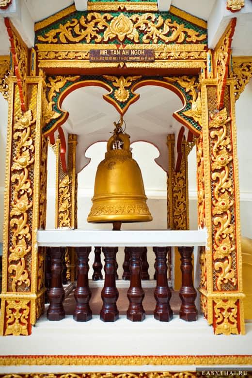 Колокол возле храма Дои Сутеп