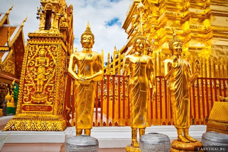 Золотые статуи в храме Дои Сутеп