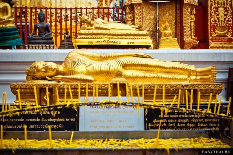 Лежащий Будда в храме Дои Сутеп