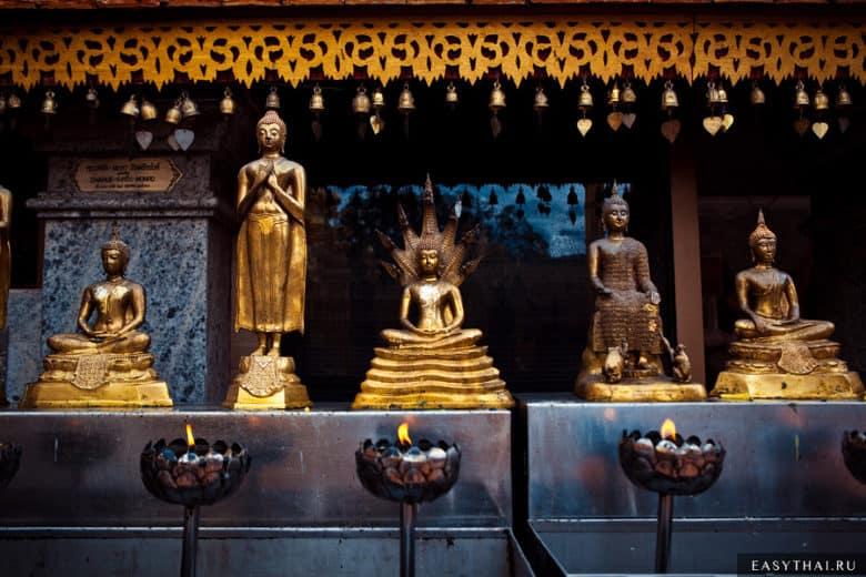 Статуи Будды в храме Дои Сутхеп
