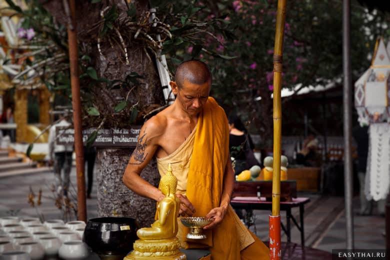 Чиангмайский монах