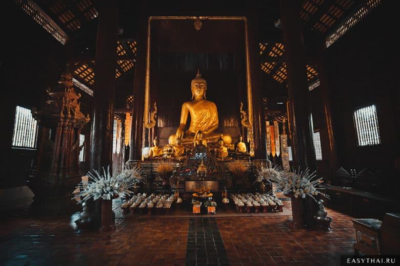 Храм Wat Phan Tao в Чиангмае