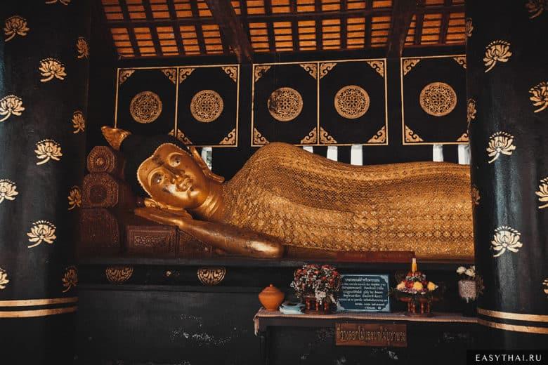 Статуя лежащего Будды в Чиангмае