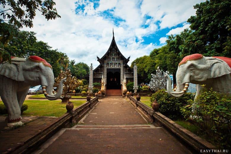 Храм Ват Лок Моли (Wat Lok Moli)