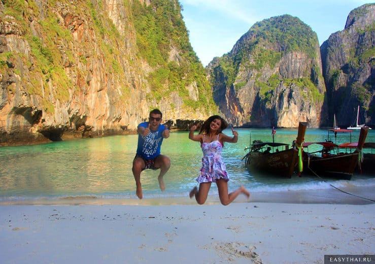 Счастливая пара отдыхает в Таиланде