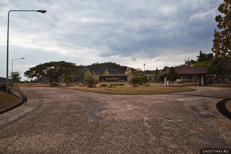 Дамба возле Чиангмая