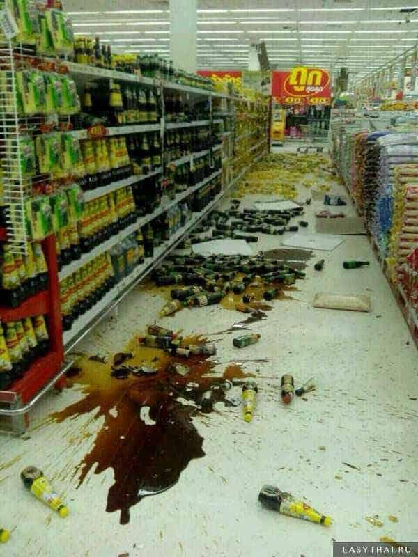 Землетрясение в Чианграе