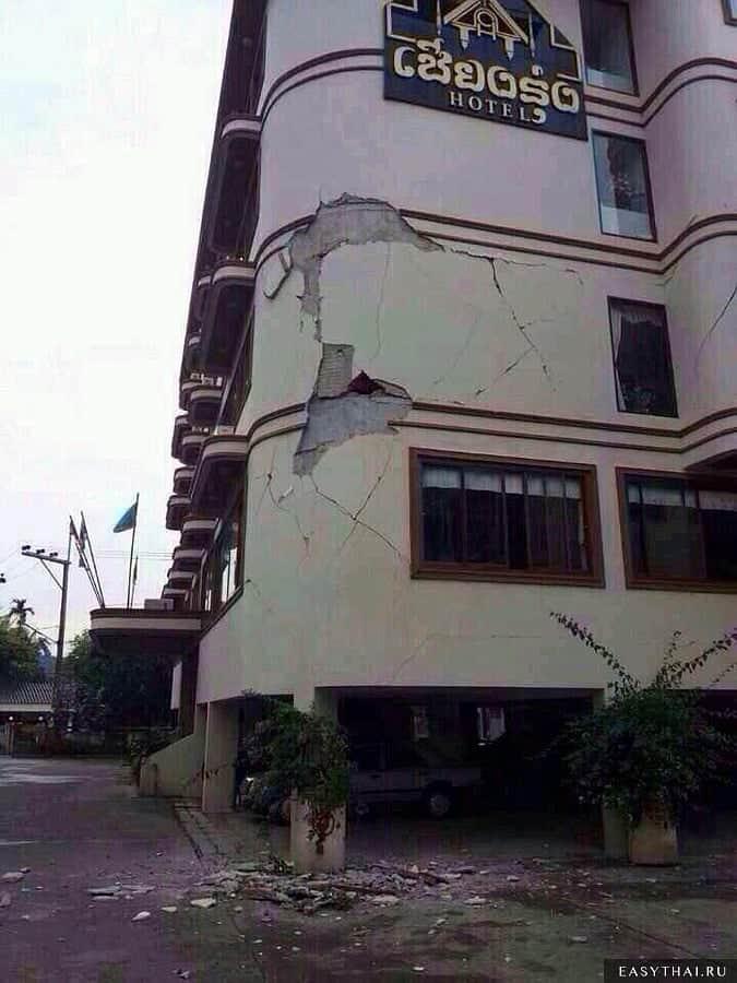 Землетрясение в Таиланде 2014