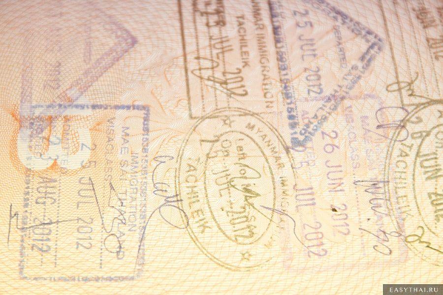 новые правила продления штампа по прибытию Таиланд