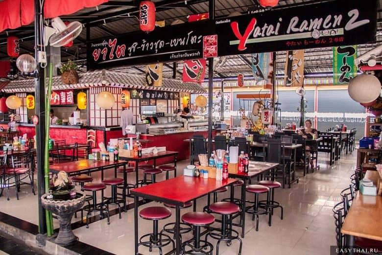 Вид на кафе Ятай Рамен 2