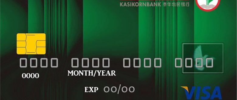 Как перевести деньги из России на счет тайского банка за 1,8% от суммы?